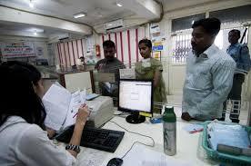 laporan keuangan perbankan