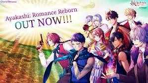 Game Ayakashi: Romance Reborn