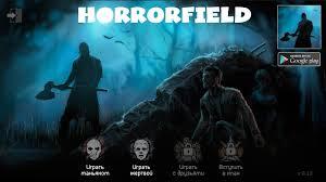 Permainan Horrorfield